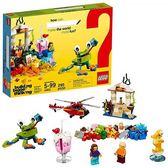 LEGO 樂高 Classic World Fun 10403 Building Kit (295 Piece)