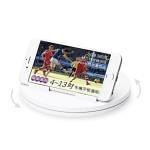 E-BOOK E-IPB072 N30 360°轉盤式手機平板支架  通過SGS與RoHS認證