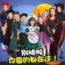 萬聖節服裝 萬聖節兒童服裝女童女巫恐怖吸血鬼cos小紅帽斗篷巫婆衣服公主裙 萬聖節狂歡