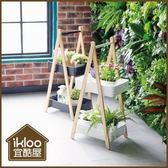 【ikloo】工業風可提式雙層收納籃/收納箱(雙色)白