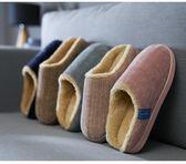 遠港棉拖鞋女情侶秋冬季室內厚底保暖防滑家居半包跟家用毛拖鞋男