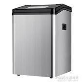制冰機家用小型奶茶店全自動冰塊機55kg商用大型桶裝水方冰機 1995生活雜貨NMS
