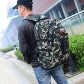 後背包 男士後背包包旅行李大容量休閒男土用青年帆布裝衣服的旅游迷彩 維科特3C