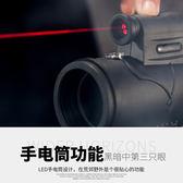 望遠鏡 單筒手機望遠鏡紅外線激光兒童觀鳥高倍高清非夜視人體專業狙擊手 星河光年DF