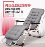 折疊躺椅午休睡椅辦公室床靠背懶人靠椅子逍遙沙灘休閒家用YYP 琉璃美衣