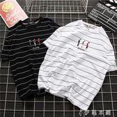 韓國ulzzang港風日繫復古條紋T恤男女情侶原宿BF風刺繡寬鬆短袖潮   伊鞋本鋪