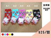 【YT店】(0~3歲)冰淇淋圖案襪子/baby襪/短襪/止滑襪/童襪【台灣製MIT】