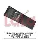 電池ACER AP13B3K AP13B8K 41CP6/60/78 V7-582PG V5-473PG V5-573G
