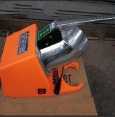 家美直流電動碎冰機刨冰機無需逆變器igo 220v