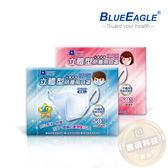 【醫碩科技】 藍鷹牌NP-3DES台製兒童立體型防塵口罩 6~10歲 一體成型款 (藍/粉) 50入/盒