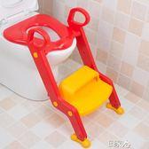 兒童坐便器嬰兒坐便椅 E家人