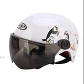全館83折兒童頭盔電動摩托車男孩女小孩子可愛寶寶夏季四季卡通安全帽半盔
