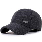 棒球帽-冬季戶外時尚防寒毛呢男護耳帽2色73pi10【巴黎精品】