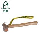 丹大戶外【Camping Ace】飛天不銹鋼銅頭營槌 ARC-110C