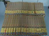 【書寶二手書T5/少年童書_RIF】兒童大百科_1~37冊合售