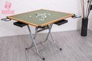 麻將桌[JL183]折合桌 摺疊桌 居傢...