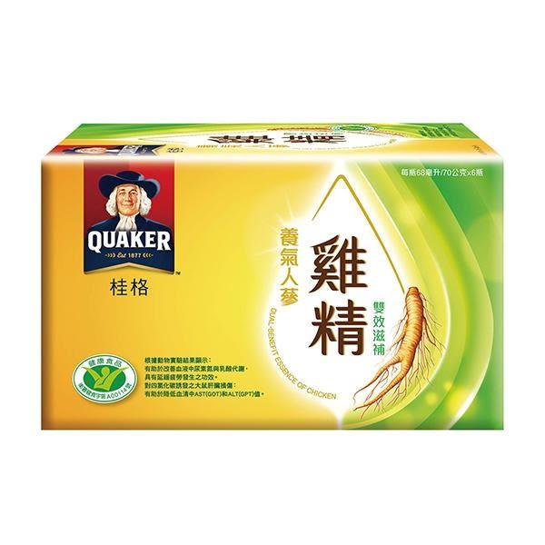 桂格養氣人蔘雞精雙效滋補6入盒【康是美】