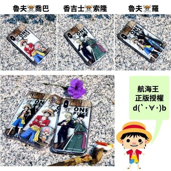 【航海王】紅米7 木紋系列 防摔氣墊空壓保護套