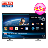 【HERAN禾聯】43吋 HERTV聯網LED液晶顯示器+視訊盒(HD-43AC2)