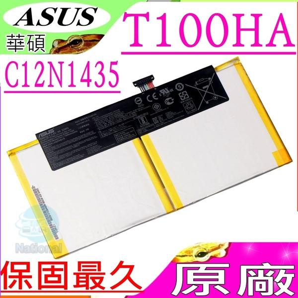 ASUS C12N1435 平板電池(原廠)-華碩 T100H 電池,T100HA 電池,T100HA-FU006T 電池