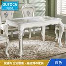 餐桌 桌子 艾唯兒4.3尺白色石面餐桌【...