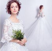 新款甜美蕾絲一字肩喇叭袖修身大拖尾新娘婚紗禮服YY1911『毛菇小象』