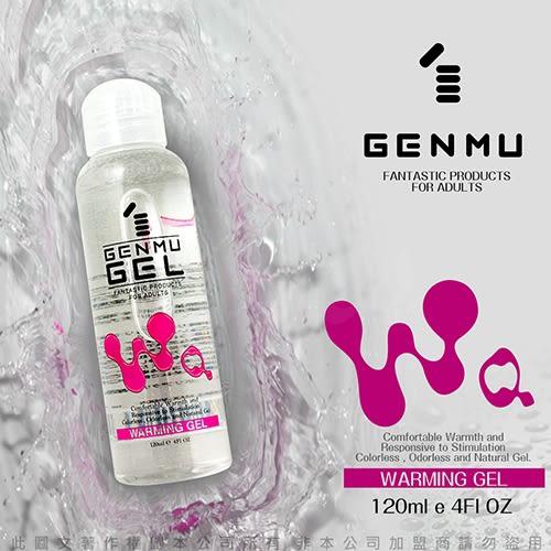 買送贈品日本GENMU GEL水性潤滑液120ml 03 WARMING熱感凝膠 紫色 溫感潤滑油 無色無味