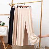 孕婦褲夏季薄款褲子春夏外穿寬管褲寬鬆打底褲長褲夏裝家居褲睡褲 好樂匯