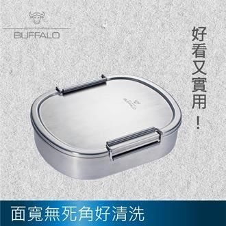 【牛頭牌】雅登便當盒(大) / 0.9L