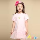 Azio 女童 洋裝 愛心刺繡網紗星星亮片短袖洋裝(粉) Azio Kids 美國派 童裝