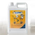 2L泥剋Mr(天然環保清潔劑、工業級專業清洗劑、去除施工水泥、裝潢工程混凝土、DIY洗淨消除)