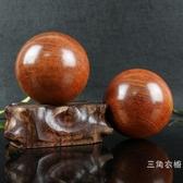 按摩手球 木質健身手球緬甸花梨紅木手球 木質運動活動手腕