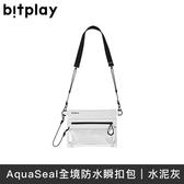 【實體店面】bitplay AquaSeal 全境防水瞬扣包 防水背包 (水泥灰)
