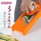 輕松廚房土豆絲切絲器家用多功能切菜神器蘿卜擦絲檸檬水果切片機ATF 美好生活