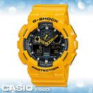 CASIO 卡西歐手錶專賣店 GA-10...