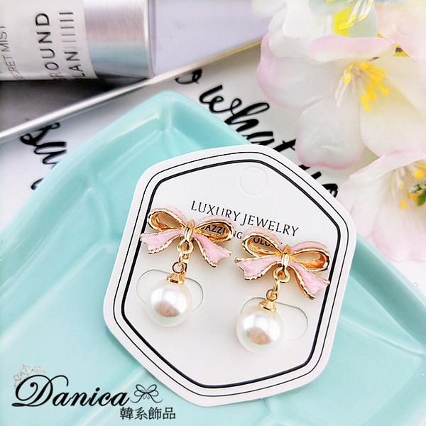 夾式耳環 現貨 韓國甜美芭比蝴蝶結珍珠垂墜夾式耳環 S91385 批發價 Danica 韓系飾品 韓國連線