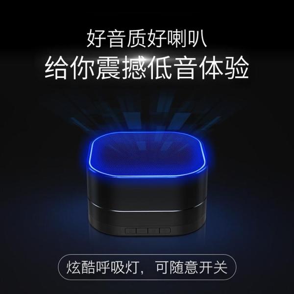 藍芽喇叭—Q3藍芽音箱無線迷你便攜電腦家用小鋼炮重低音插卡車載音響  草莓妞妞