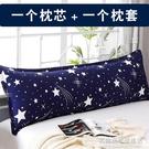 雙人枕頭男女枕芯家用整頭長枕頭長款情侶一體大號1.8床1.2米1.5m NMS名購居家