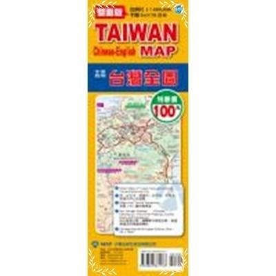 TAIWAN MAP(中英對照)(半開)
