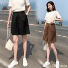 高腰顯瘦西裝短褲女夏季簡約氣質寬鬆闊腿a字時尚直筒休閒五分褲 618購物節