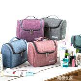 旅行洗漱包防水化妝包男女便攜收納袋收納包套裝大容量旅游用品『潮流世家』
