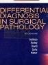 二手書R2YB《DIFFERENTIAL DIAGNOSIS IN SURGIC