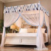 蚊帳家用公主風1.5m床落地歐式1.8x2.0米加密加厚1.8m米床網紅ins YDL