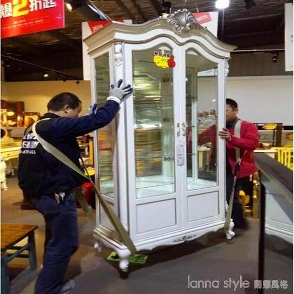 搬家神器單人背帶櫃子冰箱洗衣機搬屋搬運肩帶上下樓梯省力重物繩 LannaS YTL
