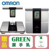 【歐姆龍OMRON】體重體脂計HBF-701,贈品:GREEN潔手乳x1