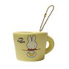 米色款【日本進口】米飛兔 Miffy 杯子 捏捏吊飾 吊飾 捏捏樂 軟軟 SQUISHY - 612069
