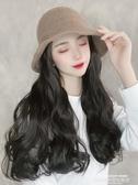 假髮帽網紅款漁夫帽女夏天遮陽一體長卷髮假髮帽子時尚百搭帶頭髮韓版潮 萊俐亞
