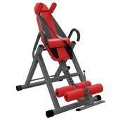 倒立機家用倒掛塑身機腰椎牽引器關節拉伸增高機室內運動健身igo 西城故事