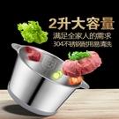 絞肉機家用電動不銹鋼碎菜肉餡全自動多功能料理機攪蒜手動餃餡機