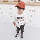 長袖上衣 兒童t恤男長袖新款韓版男童字母上衣寶寶圓領打底衫3歲 童趣潮品